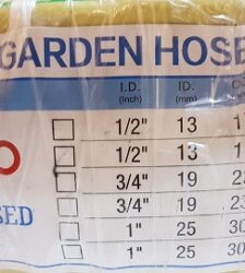 Garden Hose PVC Yellow LESSO
